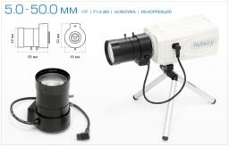 Infinity Варифокальный асферический объектив 5 - 50 мм с ИК коррекцией SCVMA-550 GIR